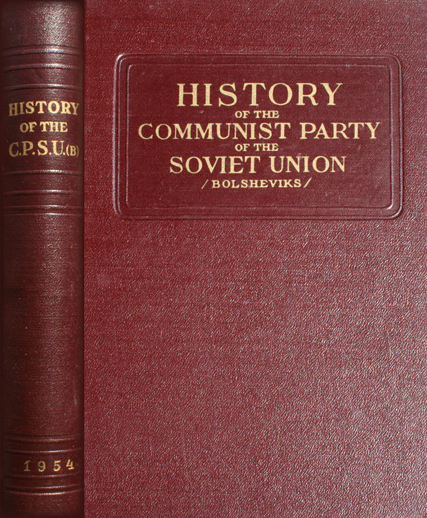 history of bolsheviks History of the bolshevik party, from its inception until the october revolution.
