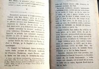 Notiuni despre colindele romane