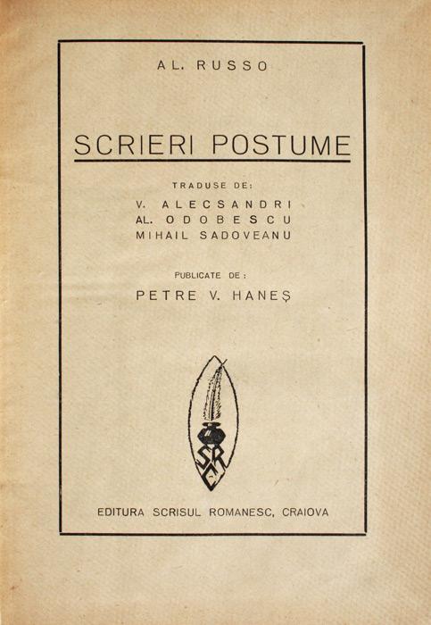 Scrieri postume (1938)