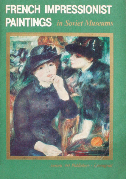 French Impressionist Paintings (colectie 15 ilustrate)
