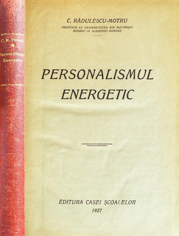 Personalismul energetic (editia princeps, 1927)
