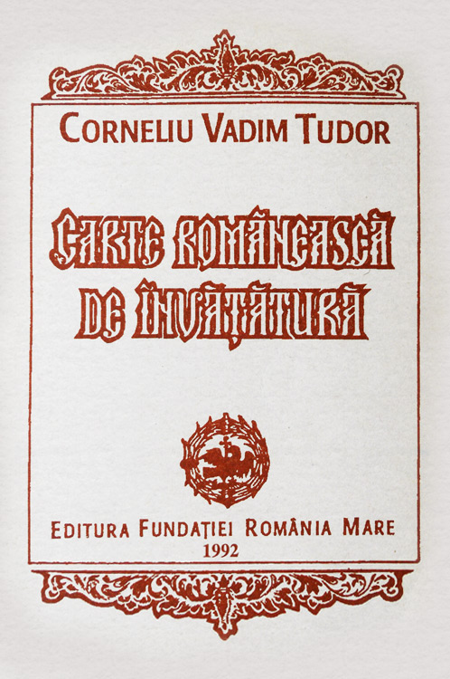 Carte romaneasca de invatatura