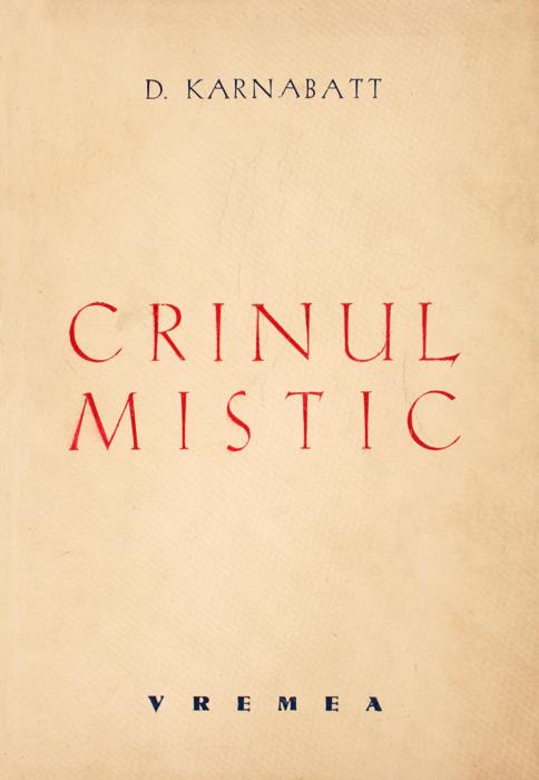 Crinul mistic (editia princeps, 1942)