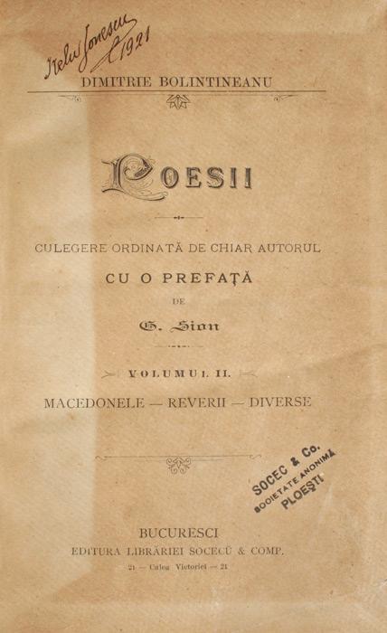 Poesii (editia princeps, 1877)