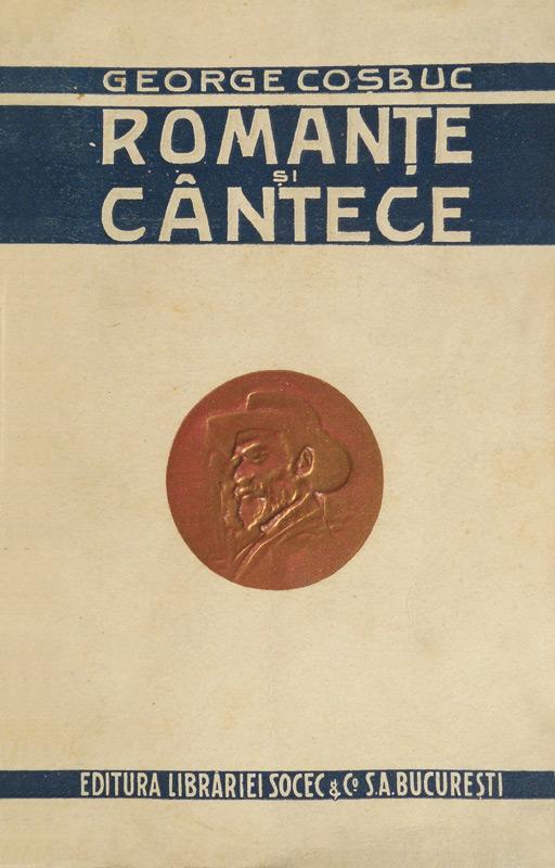 Romante si cantece (editia princeps, 1925)