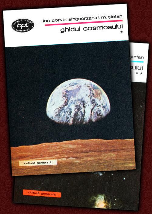 Ghidul cosmosului (2 vol.)