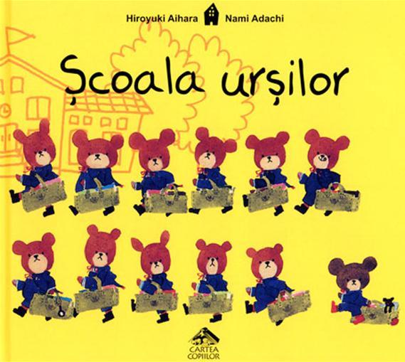 Scoala Ursilor