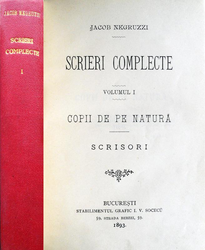 Scrieri complecte (editia princeps, 1893)