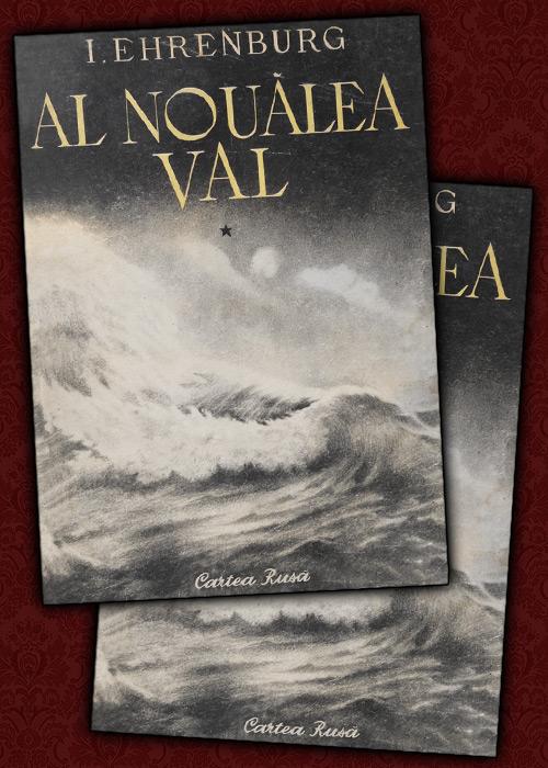 Al noualea val (2 vol.)