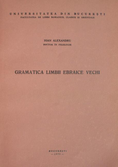 Gramatica limbii ebraice vechi