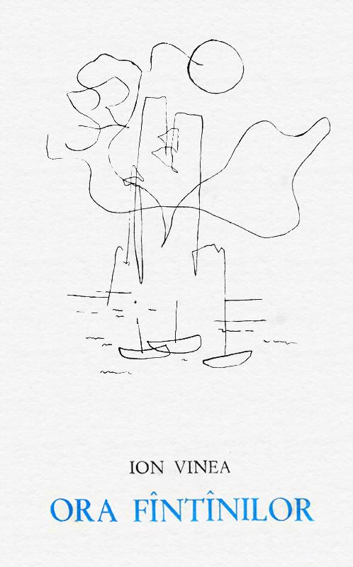 Ora fantanilor (editia princeps, 1967)