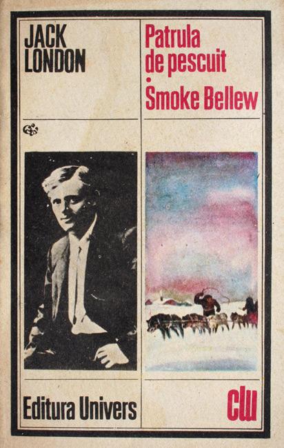 Patrula de pescuit. Smoke Bellew