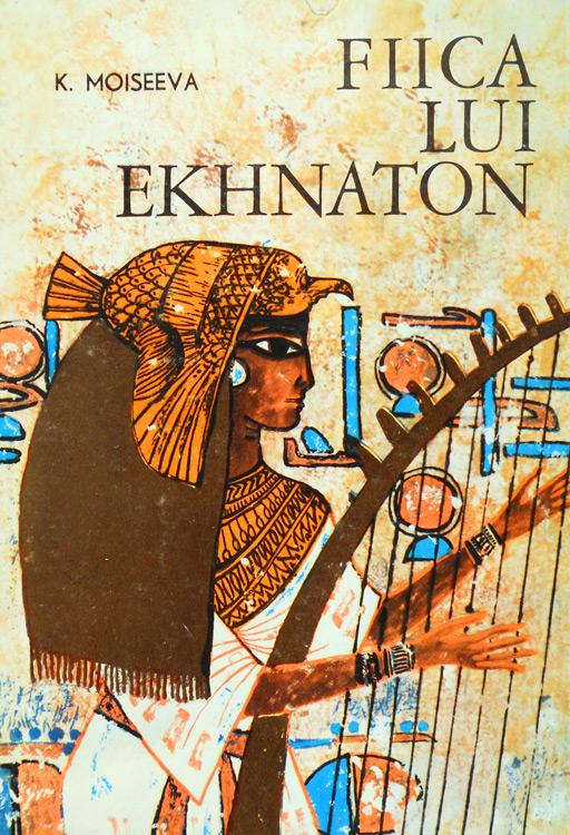 Fiica lui Ekhnaton