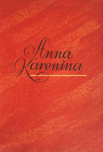 Anna Karenina (2 vol.)