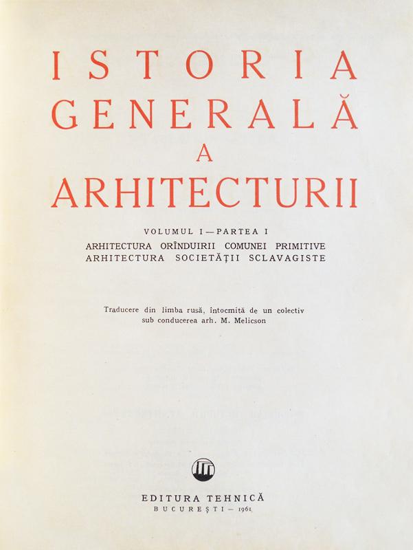Istoria generala a arhitecturii