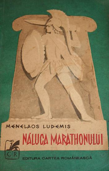 Naluca Marathonului