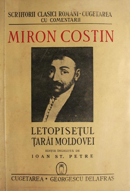 Letopisetul Tarii Moldovei (1943)