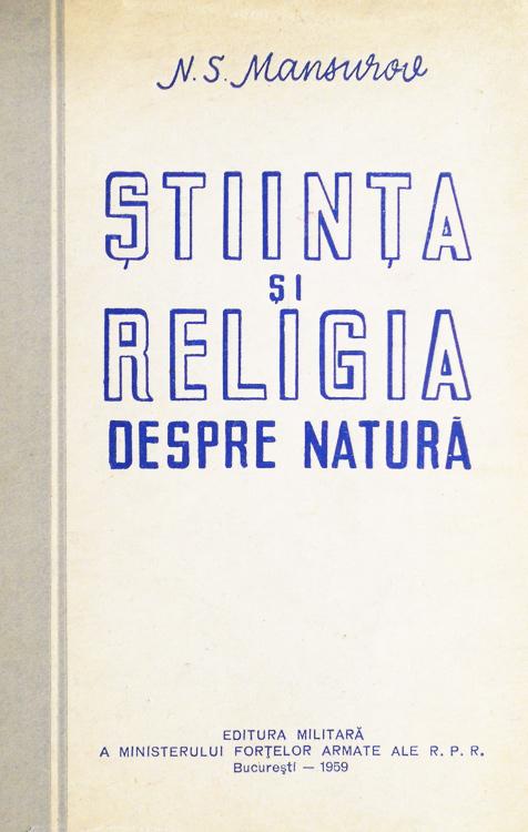 Stiinta si religia despre natura