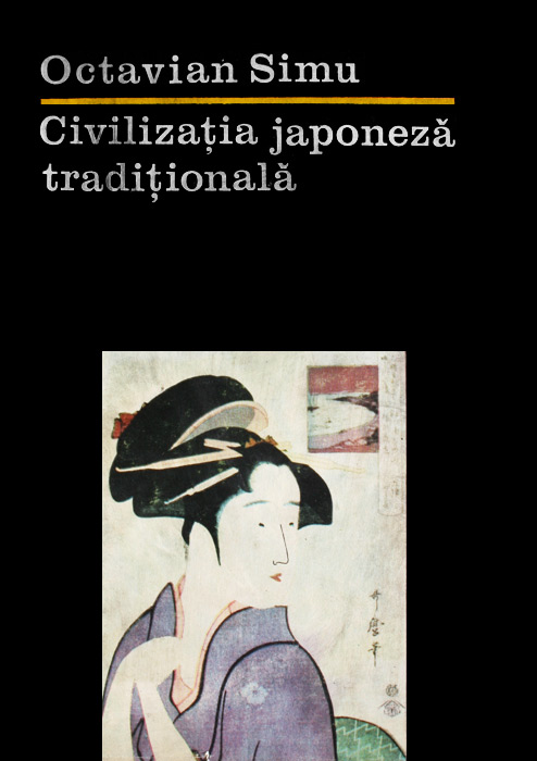 Civilizatia japoneza traditionala