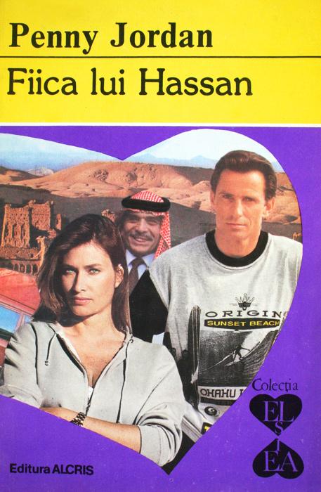 Fiica lui Hassan