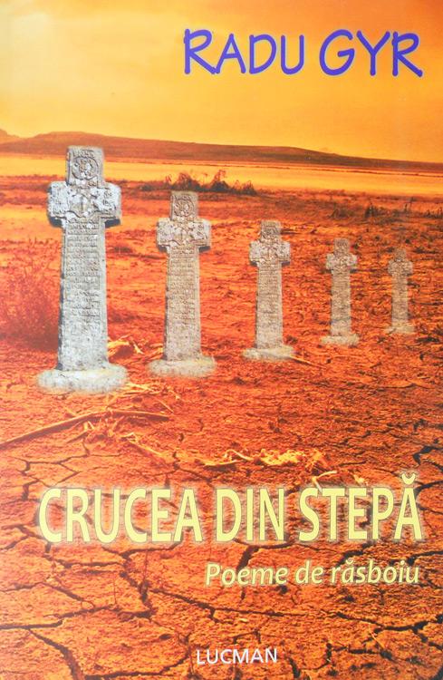 Crucea din stepa