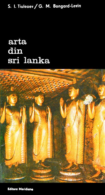 Arta din Sri Lanka