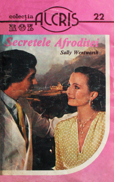 Secretele Afroditei