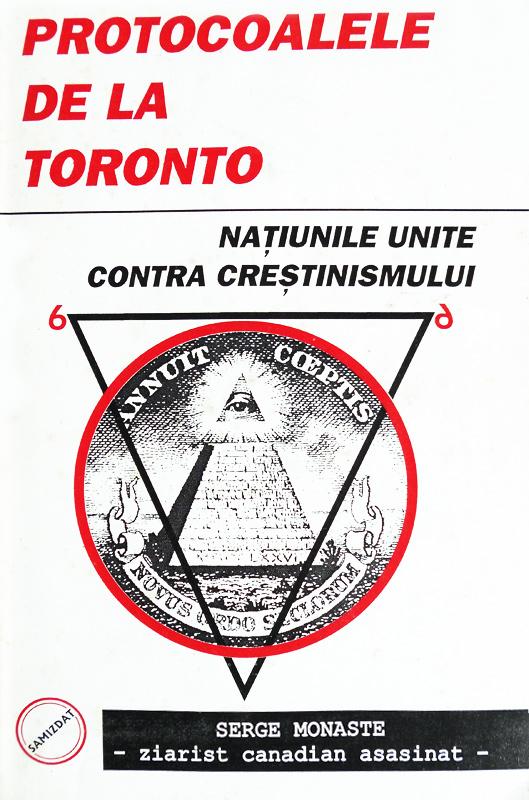 Protocoalele de la Toronto. Natiunile Unite contra crestinismului