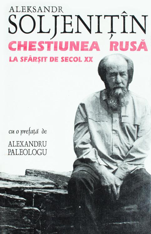Chestiunea rusa la sfarsit de secol XX