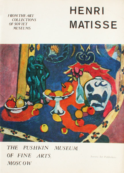 Henri Matisse (colectie 15 ilustrate)