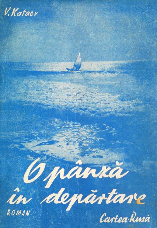 O panza in departare (1948)