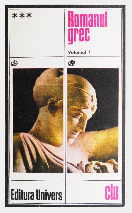 Romanul grec
