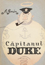 Capitanul Duke