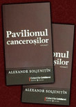 Pavilionul cancerosilor (vol. 1+2)