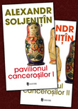 Pavilionul cancerosilor (2 vol.)