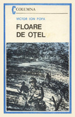 Floare de otel